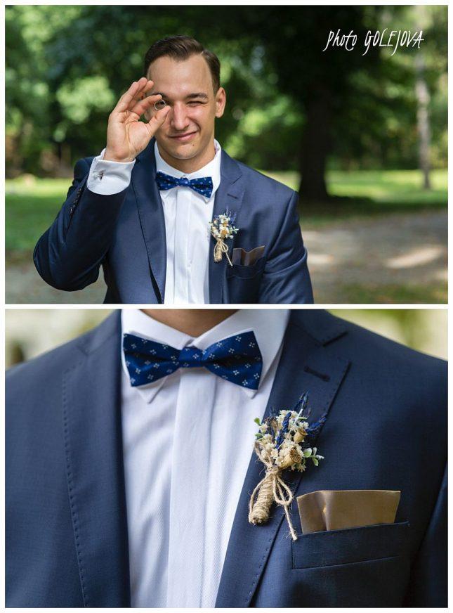 46-modry-oblek-zenich-vintage-pierko