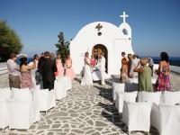 svadba vonku pod nebom