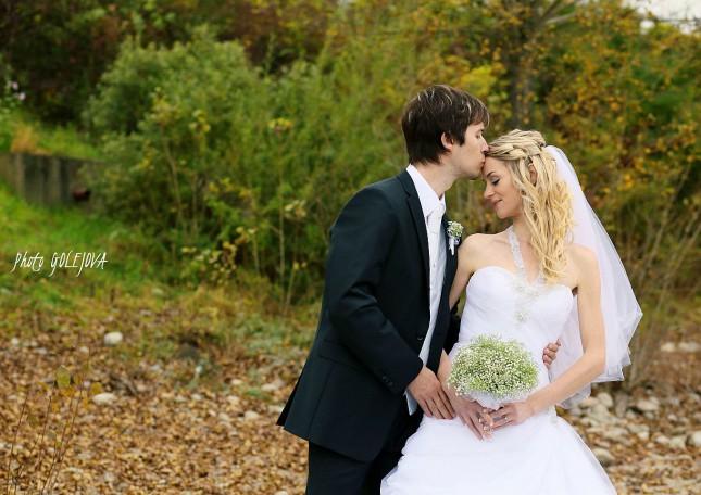 039 svadba na jesen Slovensko